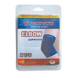 48 Units of Support Elbow - Bandages and Support Wraps