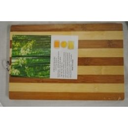 "24 Units of Small Bamboo Cutting Board, 9.5""*13"" - Cutting Boards"