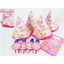 144 Units of Party Set 12pc Butterfly Desig - Party Favors