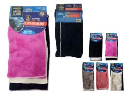 48 Units of 3pc Microfiber Cleaning Cloths - Auto Cleaning Supplies