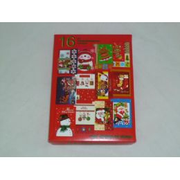 48 Units of 8ct Boxed Xmas Cards Description 8ct Boxed Xmas Cards - Christmas Cards