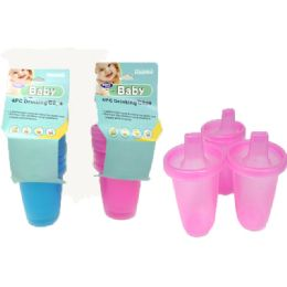 72 Units of 4 Piece Baby Drinking Cups - Baby Accessories