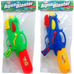12 Units of Water Gun With Pump Action In Poly Bag - Water Guns