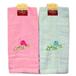 120 Units of Kitchen Towel Embrodiery - Kitchen Towels