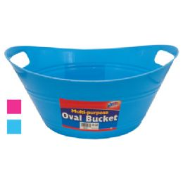 24 Units of MultI-Purpose Bucket - Buckets & Basins