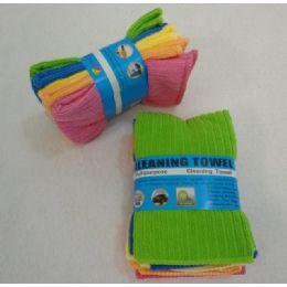 72 Units of 5 Piece Microfiber Towel Set [solid Color] - Kitchen Towels