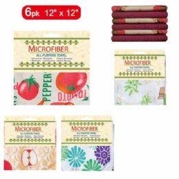 48 Units of 3 Piece Towel - Kitchen Towels