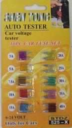 160 Units of 10pc Car Fuse - Auto Maintenance