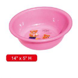 "48 Units of Plastic Basin 14x5"" - Buckets & Basins"