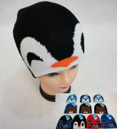48 Units of Child's Assorted Animal Knit Hat - Junior / Kids Winter Hats