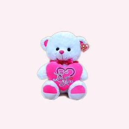 """15"""" Musical White Bear W/pink Heart - Valentine Cut Out's Decoration"""