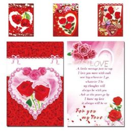 "96 Units of V-Day 3d Jumbo Card 15x10.5"" - Valentines"