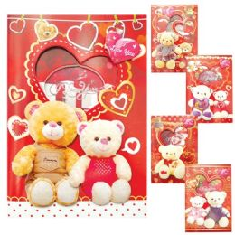 96 Units of V-Day 3d Musical Card 7.5x5 - Valentines