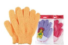 120 Bulk Bath Glove 2 Pieces