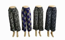 48 Units of Women Loose Fit Styled Pants - Womens Pants
