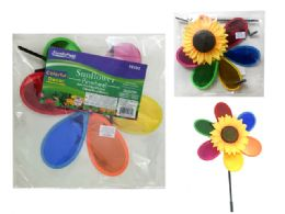 144 Units of Pinwheel Sunflower - Wind Spinners