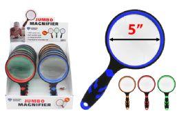 24 Wholesale Jumbo Magnifying Glass