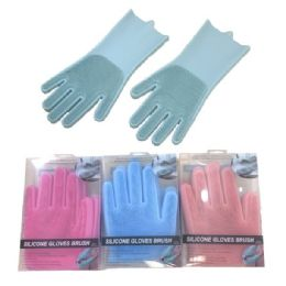 24 Units of Silicone Brush Cleaning Gloves - Cleaning Supplies