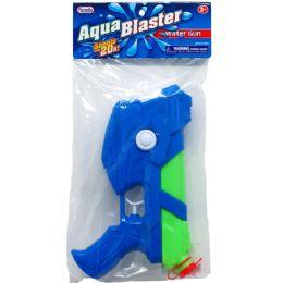 """36 Units of 9.5"""" Water Gun In Poly Bag W/ Header, 2 Assrt Clrs - Water Guns"""