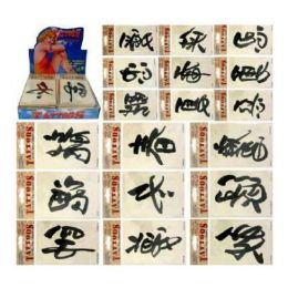 144 Wholesale Assorted Style Chines Symbol Tattoos