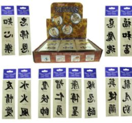 288 Wholesale Removeable Waterproof Tattoo Assorted Oriental Print