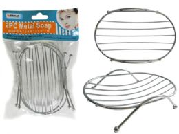 96 Units of 2 Piece Oval Metal Soap Dishes - Soap Dishes & Soap Dispensers