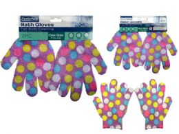144 of 1pr Printed Bath Gloves Purple Clr