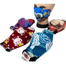20 Units of Cloth Mask King Style - Face Mask