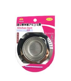 96 Units of Sink Strainer - Strainers & Funnels