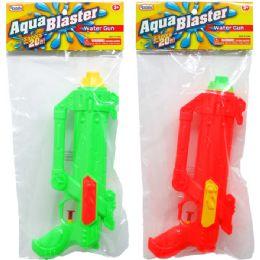"""48 Units of 10.5"""" Water Gun In Poly Bag W/header, 3 Assrt Clrs - Water Guns"""