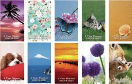 200 Units of Planner - Planners & Journals