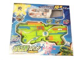 12 Units of Water Gel Balls Gun - Water Guns