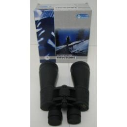 12 Units of 40x70 Binoculars - Binoculars & Compasses
