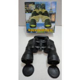 24 Units of Binoculars - Binoculars & Compasses