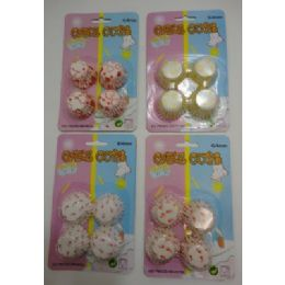 48 Units of 100 Piece Mini Printed Cup Cake Liners - Baking Supplies