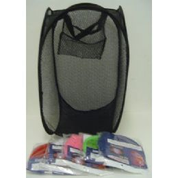 36 Units of Small PoP-Up Hampers - Laundry Baskets & Hampers