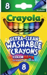 12 Units of Crayola Washable 8ct - Arts & Crafts