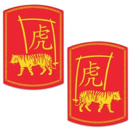 12 Wholesale 2022 Year Of The Tiger Cutout Prtd 2 Sides