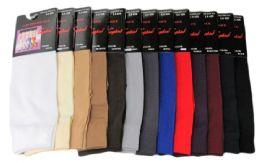 120 Bulk Womens Trouser Socks Size 9-11 Nylon Stretch Knee Socks, Dark Beige