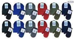 24 Units of Yacht & Smith Wholesale Kids Beanie And Glove Sets (beanie Mitten Set, 24) - Winter Sets Scarves , Hats & Gloves