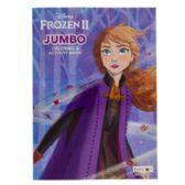 Coloring Book Frozen 2